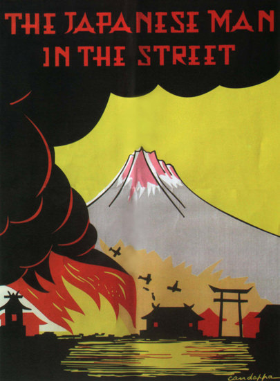 The Japanese Man In The Street Ceylon | Vintage War Propaganda Posters 1891-1970