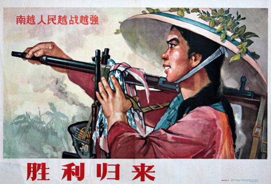 The More Vietnam Fights The Stronger It Gets | Vintage War Propaganda Posters 1891-1970