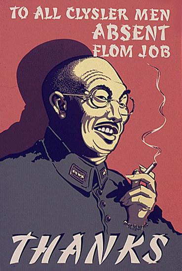 To All Clysler Men Absent Flom Job Thanks | Vintage War Propaganda Posters 1891-1970