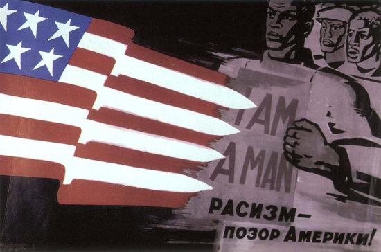 USA The Enemy USSR Russia 1618 CCCP | Vintage War Propaganda Posters 1891-1970