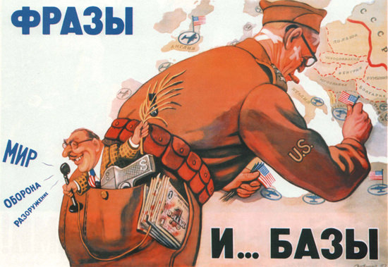 USA The Enemy USSR Russia 2120 CCCP | Vintage War Propaganda Posters 1891-1970