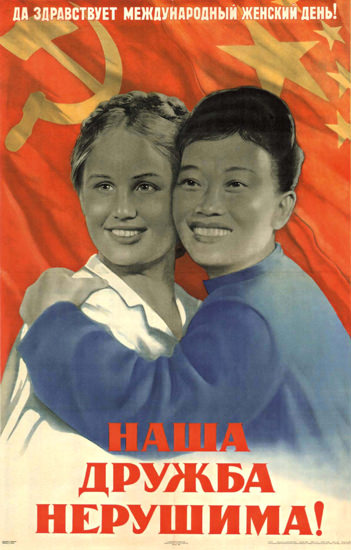 USSR And China Russia CCCP | Vintage War Propaganda Posters 1891-1970