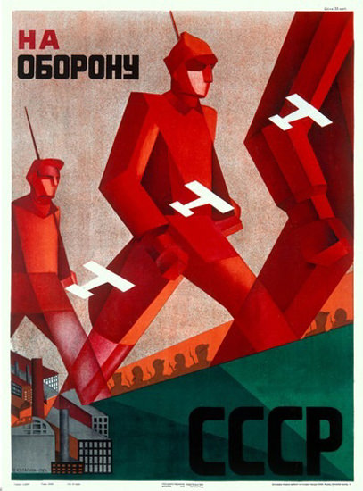 USSR CCCP Industry Airplanes Soldiers | Vintage War Propaganda Posters 1891-1970