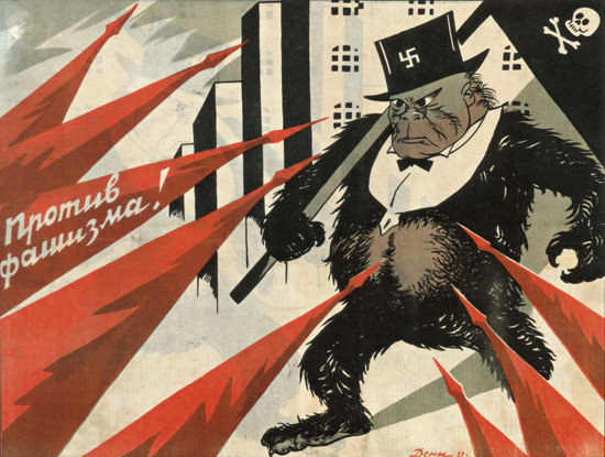 USSR Russia 0625 CCCP   Vintage War Propaganda Posters 1891-1970