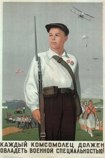 USSR Russia 0644 CCCP | Vintage War Propaganda Posters 1891-1970
