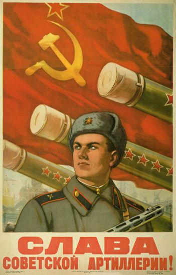 USSR Russia 0690 CCCP | Vintage War Propaganda Posters 1891-1970