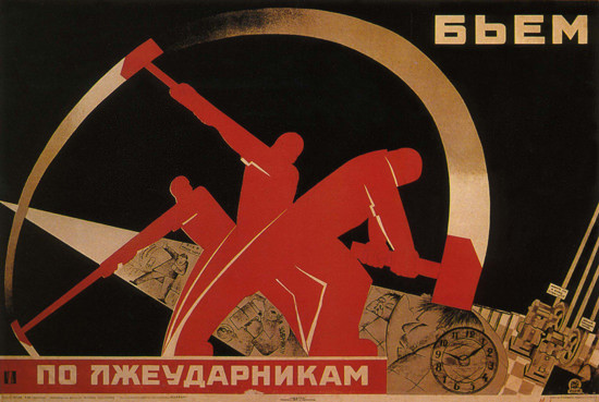 USSR Russia 1394 CCCP | Vintage Ad and Cover Art 1891-1970