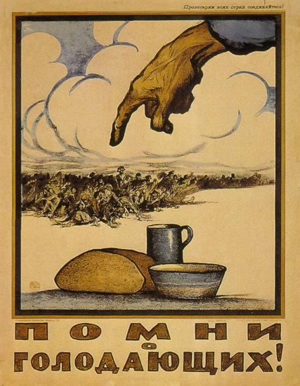 USSR Russia 1395 CCCP | Vintage War Propaganda Posters 1891-1970