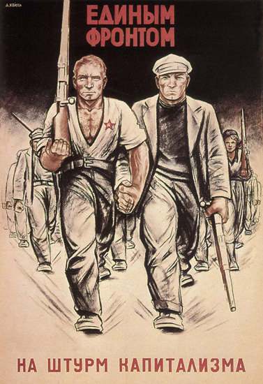 USSR Russia 1401 CCCP | Vintage War Propaganda Posters 1891-1970