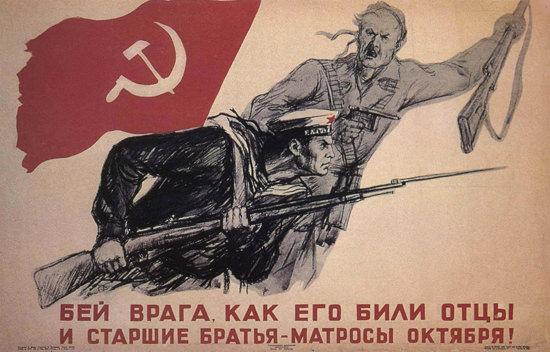 USSR Russia 1434 CCCP | Vintage War Propaganda Posters 1891-1970