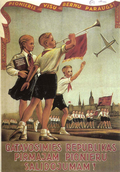 USSR Russia 1601 CCCP | Vintage War Propaganda Posters 1891-1970