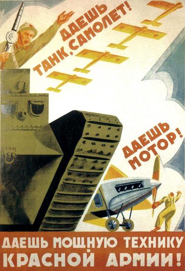 USSR Russia 1695 CCCP | Vintage War Propaganda Posters 1891-1970