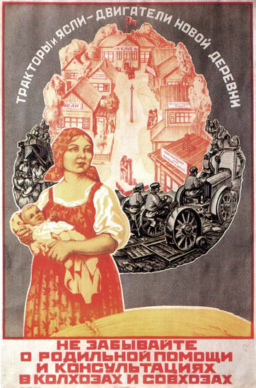 USSR Russia 1702 CCCP | Vintage Ad and Cover Art 1891-1970