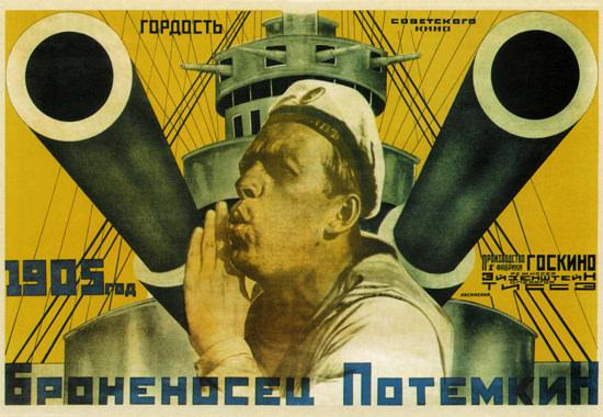 USSR Russia 1716 CCCP   Vintage War Propaganda Posters 1891-1970