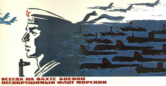 USSR Russia 1897 CCCP | Vintage War Propaganda Posters 1891-1970