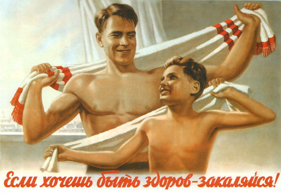 USSR Russia 2117 CCCP | Vintage Ad and Cover Art 1891-1970