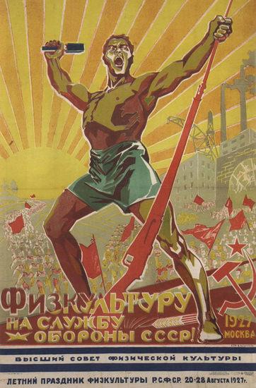 USSR Russia 2226 CCCP | Vintage War Propaganda Posters 1891-1970