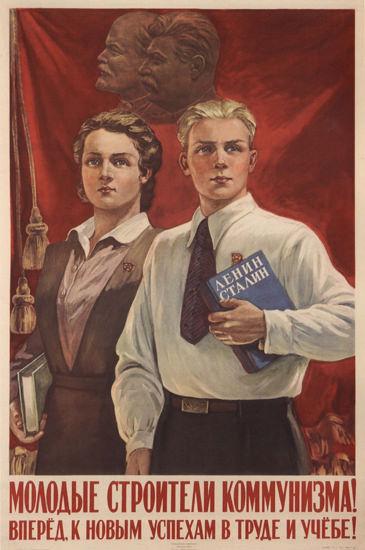 USSR Russia 2245 CCCP | Vintage War Propaganda Posters 1891-1970