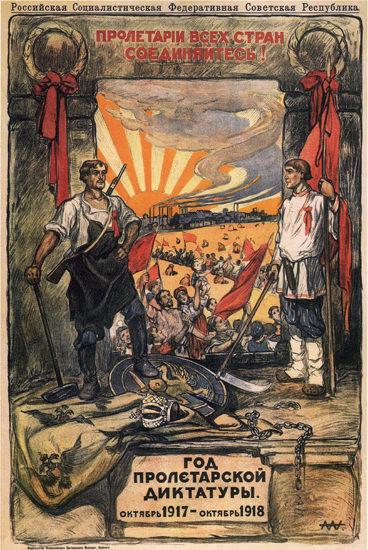 USSR Russia 2422 CCCP | Vintage War Propaganda Posters 1891-1970