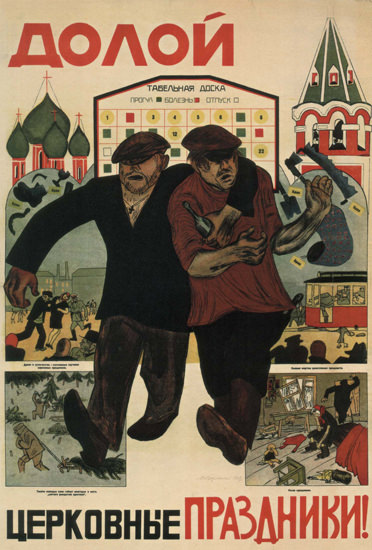 USSR Russia 9198 CCCP | Vintage Ad and Cover Art 1891-1970