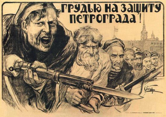 USSR Russia 9928 CCCP | Vintage War Propaganda Posters 1891-1970