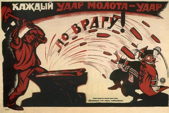 USSR Russia 9929 CCCP   Vintage War Propaganda Posters 1891-1970