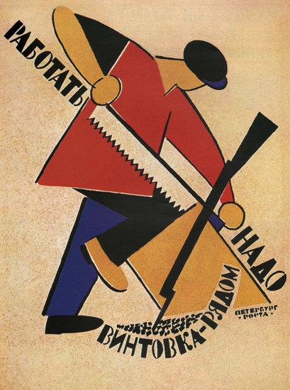 USSR Russia 9931 CCCP | Vintage War Propaganda Posters 1891-1970
