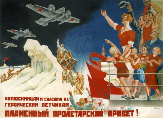 USSR Russia 9963 CCCP | Vintage War Propaganda Posters 1891-1970