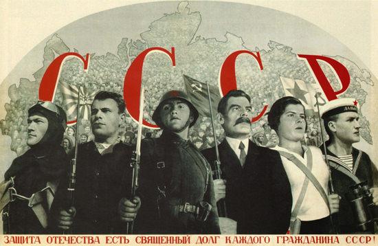 USSR Russia 9982 CCCP | Vintage War Propaganda Posters 1891-1970