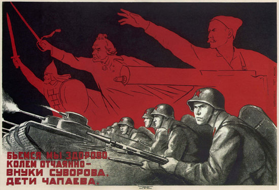 USSR Russia 9988 CCCP | Vintage War Propaganda Posters 1891-1970
