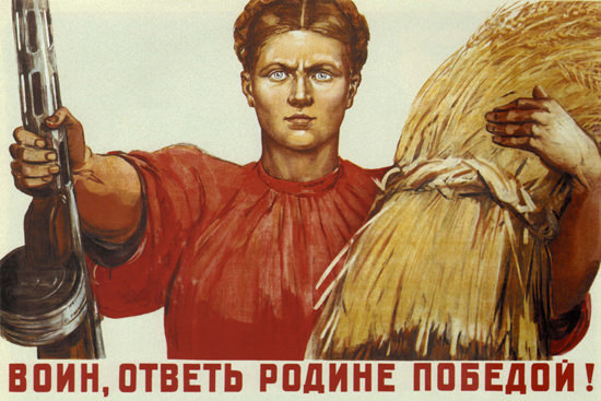 USSR Russia 9994 CCCP | Vintage War Propaganda Posters 1891-1970