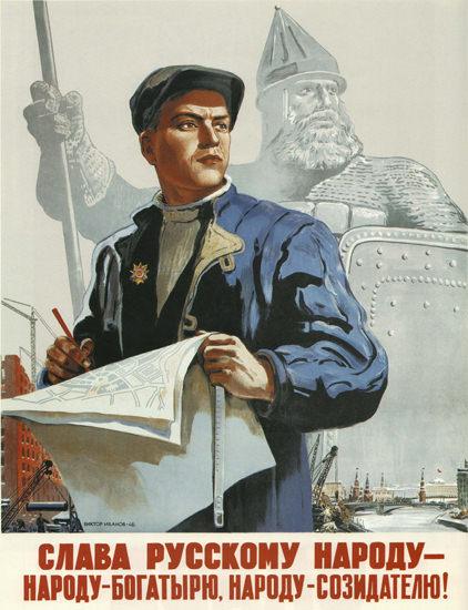 USSR Russia 9998 CCCP   Vintage War Propaganda Posters 1891-1970