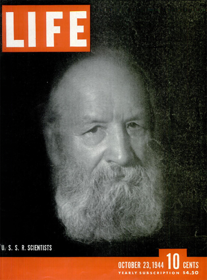 USSR Scientists 23 Oct 1944 Copyright Life Magazine | Life Magazine BW Photo Covers 1936-1970