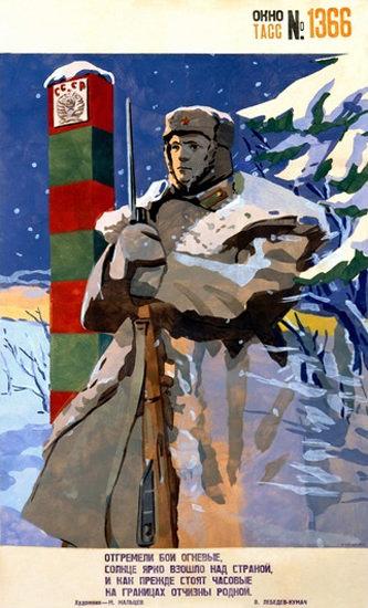 USSR Soldier In Snow Storm | Vintage War Propaganda Posters 1891-1970