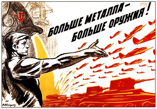 USSR Tanks Airplanes Worker 0001   Vintage War Propaganda Posters 1891-1970
