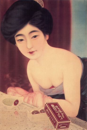 Velvet Soap Girl Japan | Sex Appeal Vintage Ads and Covers 1891-1970