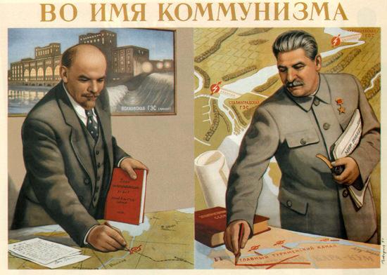 Vladimir Lenin Josef Stalin USSR 2108 CCCP | Vintage War Propaganda Posters 1891-1970