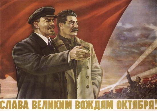 Vladimir Lenin Josef Stalin USSR 2244 CCCP | Vintage War Propaganda Posters 1891-1970