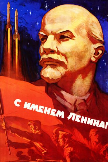 Vladimir Lenin Rockets   Vintage War Propaganda Posters 1891-1970