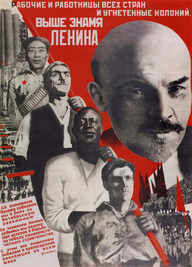 Vladimir Lenin USSR Russia 2135 CCCP | Vintage War Propaganda Posters 1891-1970