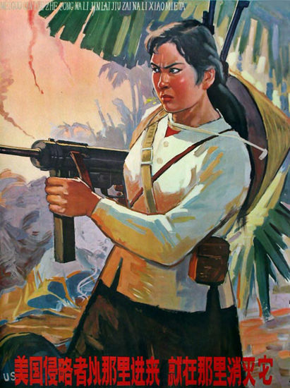 Wipe Out US Invaders Right Where They Appear | Vintage War Propaganda Posters 1891-1970