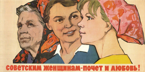 Women USSR Russia CCCP | Sex Appeal Vintage Ads and Covers 1891-1970