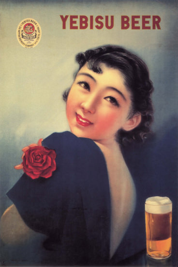 Yebisu Beer Japan | Sex Appeal Vintage Ads and Covers 1891-1970