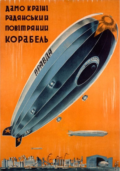 Zeppelin Airship Russia USSR   Vintage Travel Posters 1891-1970