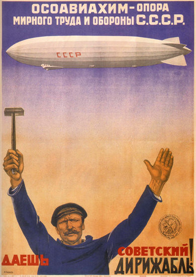 Zeppelin CCCP USSR Russia CCCP   Vintage Ad and Cover Art 1891-1970